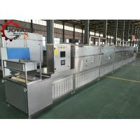 China Energy Saving Industrial Microwave Equipment 12KW - 150KW For Tea Drying wholesale
