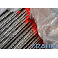 China Alloy B-3 / UNS N10675 Bright Annealed Nickel Alloy Tubing Welded 6m Fixed Length wholesale