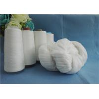 China Raw 100% Polyester Spun Yarn for Sewing Threads with High Strength wholesale