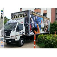China Convenient Truck Mobile 5D Movie Theater 5D Mobile Cinema For Everywhere wholesale
