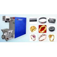 Buy cheap Portable Desktop Fiber Fiber Laser Engraving Machine For Mobile Communications from wholesalers