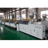 China Recycled Wpc Profile Production Line Extruder For Wood And Plastic Profiles wholesale