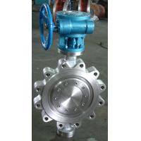 China Lug Type Butterfly Valve,Triple Eccentric API609 Butterfly Valve Seal Seat 150lb Pressure , Lug Type wholesale