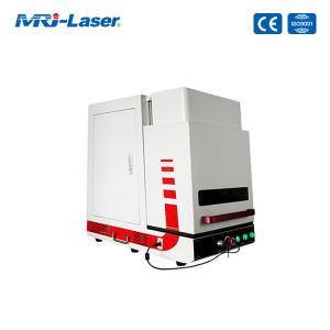 China 20W 30W 50W 1064nm Fiber Laser Marking Machine wholesale
