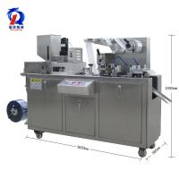 China 1830*580*1050 Mm Blister Packing Machine For Small Scale Pharmaceutical Industry on sale
