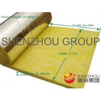 Quality high density fiberglass board for sale