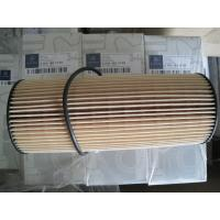 China Oil Filter 0001801709 wholesale