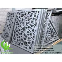 China Laser Cut Architectural Aluminum Cladding Panels For Building Wall Cladding Metal Sheet wholesale