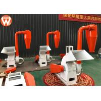 China Small Farm Poultry Feed Grinder Machine Hammer Mill Crusher Machine wholesale