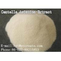 China Natural Centella Asiatica Extract Powder , Medicinal Plant Extracts CAS 16830-15-2 wholesale