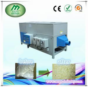 China Recycle foam cutting machine sponge chopping machine waste crushing machine AV-505 wholesale