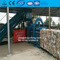 Buy cheap Automatic hydraulic scrap paper baling press machine from wholesalers