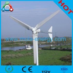 China High Efficiency Low Speed Wind Tubine Wind Generator wholesale