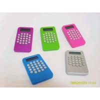 Buy cheap Newest Calculator,Eletonic Gifts,Promotional Gifts from wholesalers