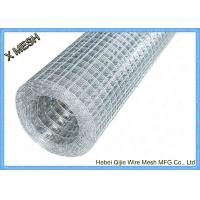China Square Mesh Welded Wire Panels , Weld Mesh Fence Panels 23 / 8 / 9 Gauge wholesale