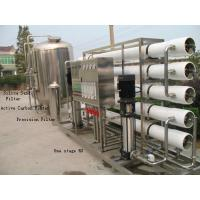 China Electric RO Drinking Water Treatment Systems Industrial Reverse Osmosis System wholesale