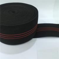 China Malaysia Rubber Style Sofa Elastic Webbing For Lough Chair , Relax Bed wholesale