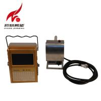China Steel Stamping Portable Engraving Machine For Vehicle Chassis Number Punching wholesale
