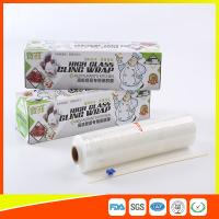 China Microwave Safe Catering Cling Film PE Biodegradable Cling Film Roll Clear wholesale