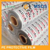 China Customized PE Protective Film Scratch Prevention Tape 20Mic - 150Mic Thickness wholesale