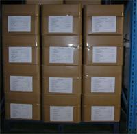 China HMB-CA wholesale
