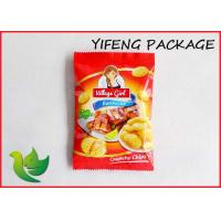 Quality Heat Sealed Food Packaging Bags Custom Printed With Foil Lined for sale