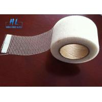 China Alkali Resistant Self Adhesive Fiberglass Tape C - Glass Yarn Type 50mm Width on sale