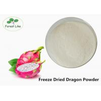 China Health Natural White Dragon Fruit Extract Powder / Freeze Dried Dragon Fruit Powder wholesale