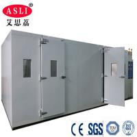 China Simulation Climate Control Drive Cold Room Climatic Test Environmental Humidity Walk In Chamber on sale