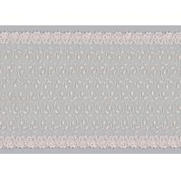 Buy cheap Apparel Floral Double Edge Bridal Embroidered Tulle Lace Fabric 130CM Width from wholesalers