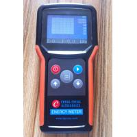 China Ultrasonic Intensity Analyzer Pressure Meter Testing For Liquid Frequency Showing wholesale