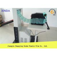 Quality One Year Guarantee Air Cushion System For Air Bubble Protection Film Inflating for sale