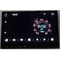 China 10.1 Inch I2C port Touch Panel Optical Bonding with LCD  for GPS navigation wholesale