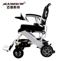 China 1 Year Warranty Lightweight Folding Motorized Wheelchair Durable DLY-168 wholesale