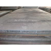 China Xsteel offer Cor-ten A steel plate wholesale