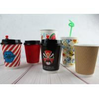 China 8oz 12oz 16oz Double Wall Coffee Cups Hot Insulated Paper Cups wholesale