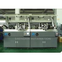 China Oval Surface Medical Bottle Screen Print Machine Two Colors Printing Press wholesale