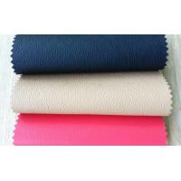 China Synthetic fabric faux leather pu fabrics for clothing and Digital printer wholesale