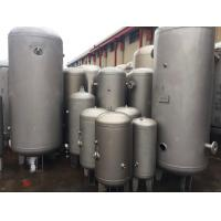 China Vertical Stainless Steel Low Pressure Air Tank Frosting / Polishing Surface Treatment wholesale