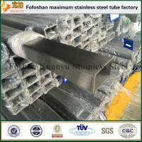 Buy cheap 304L 316L decorative rectangular stainless steel pipe hairline finish from wholesalers