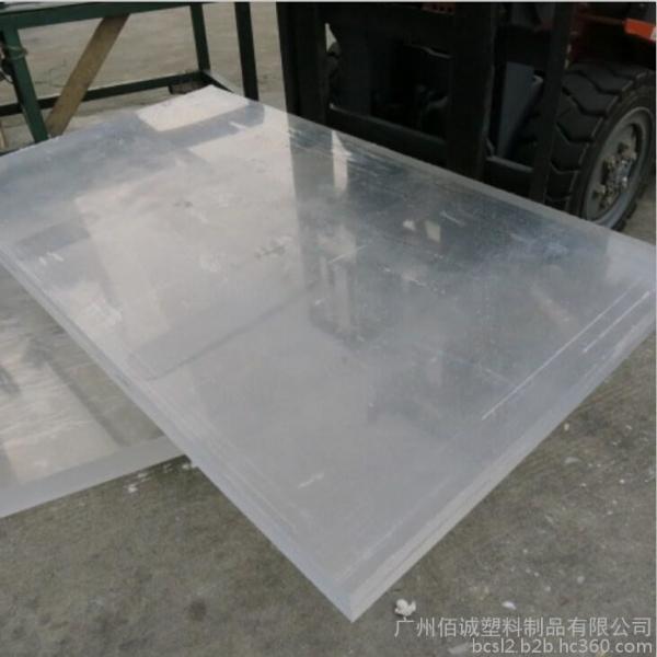 Waterproof Plastic Foam Board Wall Pvc Sign Sticker Custom Logo Printed Of Sewingmachine