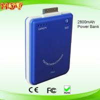 China 2800mah super fast for iphone 4s power bank on sale