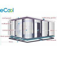 China Long Life Multi Commodity Cold Storage / Industrial Cold Storage System wholesale