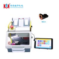 Buy cheap OEM Computerized Auto Key Cutting Machine 12v Used SEC E9 CE FCC Certificate from wholesalers