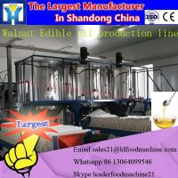 China oil press equipment for small business  bran oil extraction machine wholesale