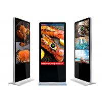 Indoor Advertising player Free Standing LCD Display 55 Inch Built-In Media Player