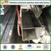 China grade 304 304L mirror finish 100*100mm stainless steel square tube wholesale