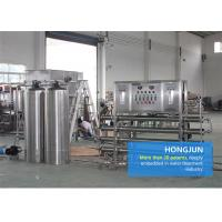 Buy cheap High Accuracy Reverse Osmosis Water Purification Equipment 250-100000 Lph from wholesalers