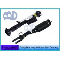 China Rear Mercedes Benz Air Suspension Shock Absorber 2513202231 2513200631 Air Spring wholesale