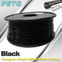 Quality 1.75mm / 3.0 mm Temperature Resistance PETG Black Filament 1.0KG / Roll for sale